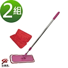 金德恩 台灣製造 2組潔淨乾濕兩用伸縮平板輕鬆拖120x32x13cm/附2片拖布