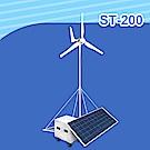 DIGISINE 風光互補綠能系統 ST-200