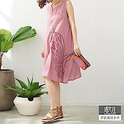 潘克拉 手縫立體造型背心裙- 粉紅