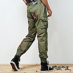 地藏小王 BLUE WAY 擅變我型系列-拆脫兩穿縮口褲-軍綠