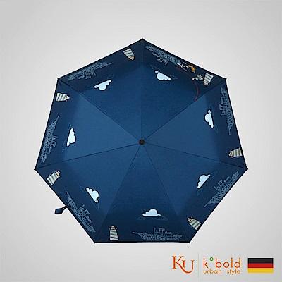 德國kobold 7K晴雨兩用傘-航海米奇