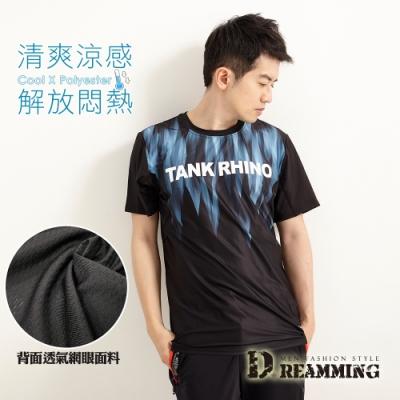 Dreamming TANK RHINO彈力圓領運動短T  涼感 親膚 透氣-黑藍