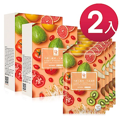 Dr.Hsieh 亮顏五蔬果元氣面膜8片/盒 2入組