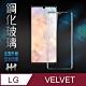 【HH】鋼化玻璃保護貼系列 LG VELVET (6.8吋)(全覆蓋3D曲面黑邊) product thumbnail 1
