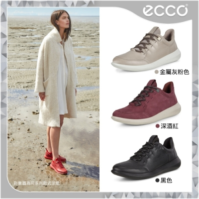 ECCO SCINAPSE 簡約舒適健步運動休閒鞋 女鞋 經典3色