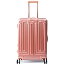 DF travel - 享受LIFE即刻出發28吋髮絲紋行李箱