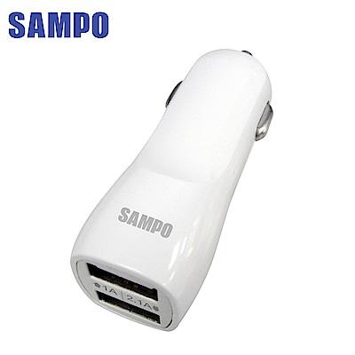 (一元商品) SAMPO聲寶雙USB時尚車用充電器