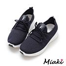 Miaki-休閒鞋韓風時尚厚底運動鞋-藍