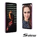 韓國製造 Sview 濾藍光 手機防窺膜 / Samsung S9 專用