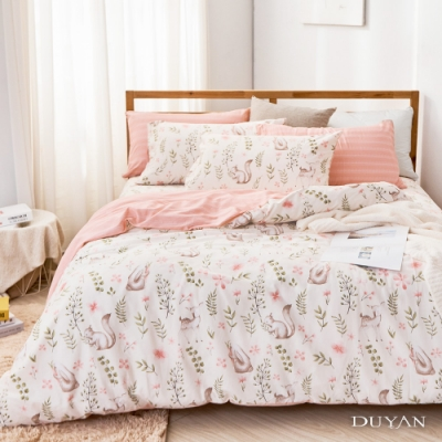 DUYAN竹漾-100%精梳純棉-單人床包二件組-尋覓夥伴  台灣製