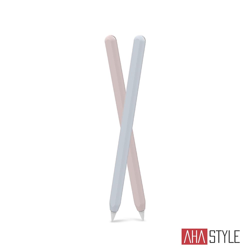 AHAStyle Apple Pencil 2代 筆套 超薄矽膠保護套 雙色2入 粉+淺藍