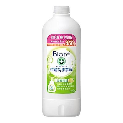 蜜妮 Biore 抗菌洗手慕絲 沁檸橙香補充瓶(450ml)