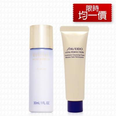 * SHISEIDO資生堂 莉薇特麗全效乳液EX(l)-清爽型30ml+賦活潔膚乳30ml