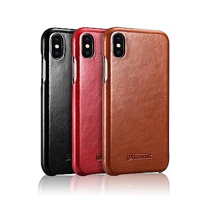 iStyle iPhoneX/XS 5.8吋 真皮手機皮套