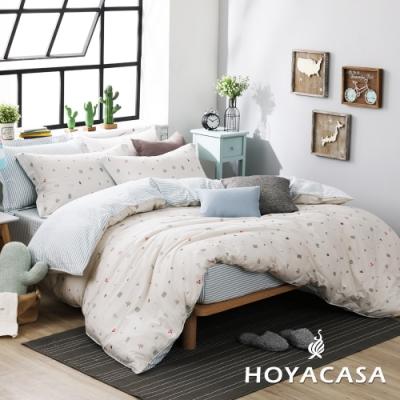 HOYACASA小資生活 加大四件式純棉兩用被床包組(天絲入棉30%)