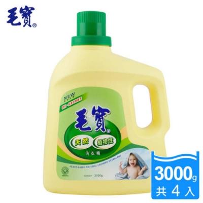 毛寶 天然植物洗衣精(3000gX4入/箱)