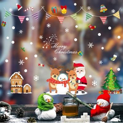 時尚壁貼-聖誕Party HM92049ds
