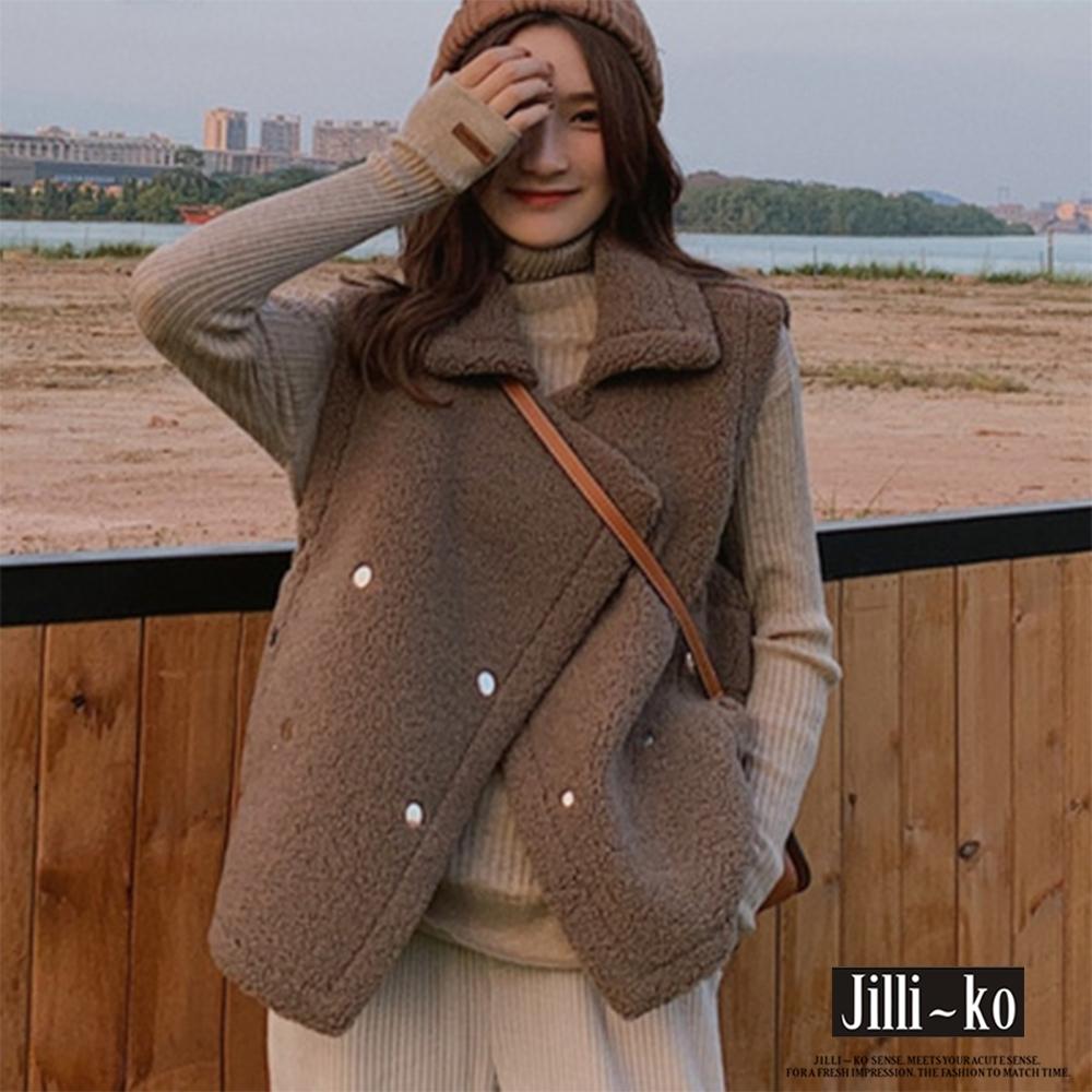 JILLI-KO 羊羔毛翻領設計款馬甲背心- 咖啡 (咖啡色系)