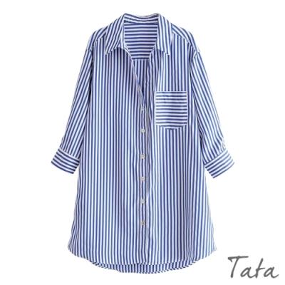前短後長直條紋長版襯衫 TATA-F