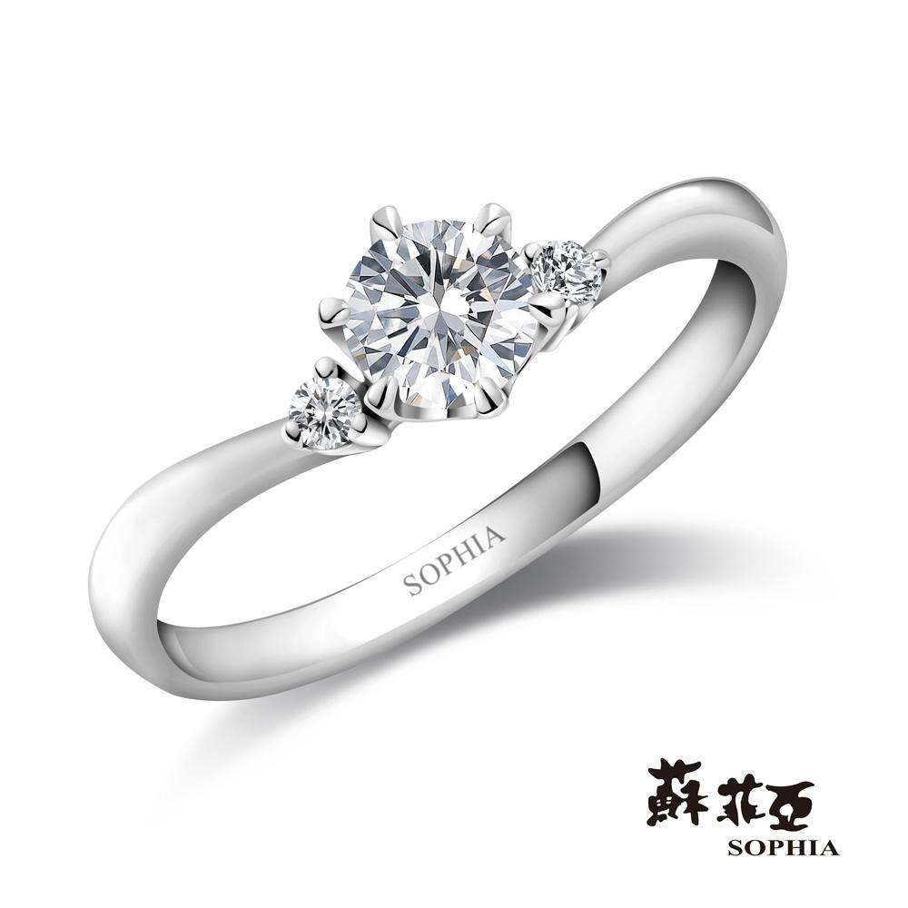 SOPHIA 蘇菲亞珠寶 - 相伴 0.30克拉 18K白金 鑽石戒指
