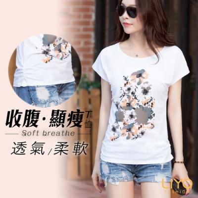上衣-LIYO理優-手繪自然花卉印花休閒顯瘦透氣T恤