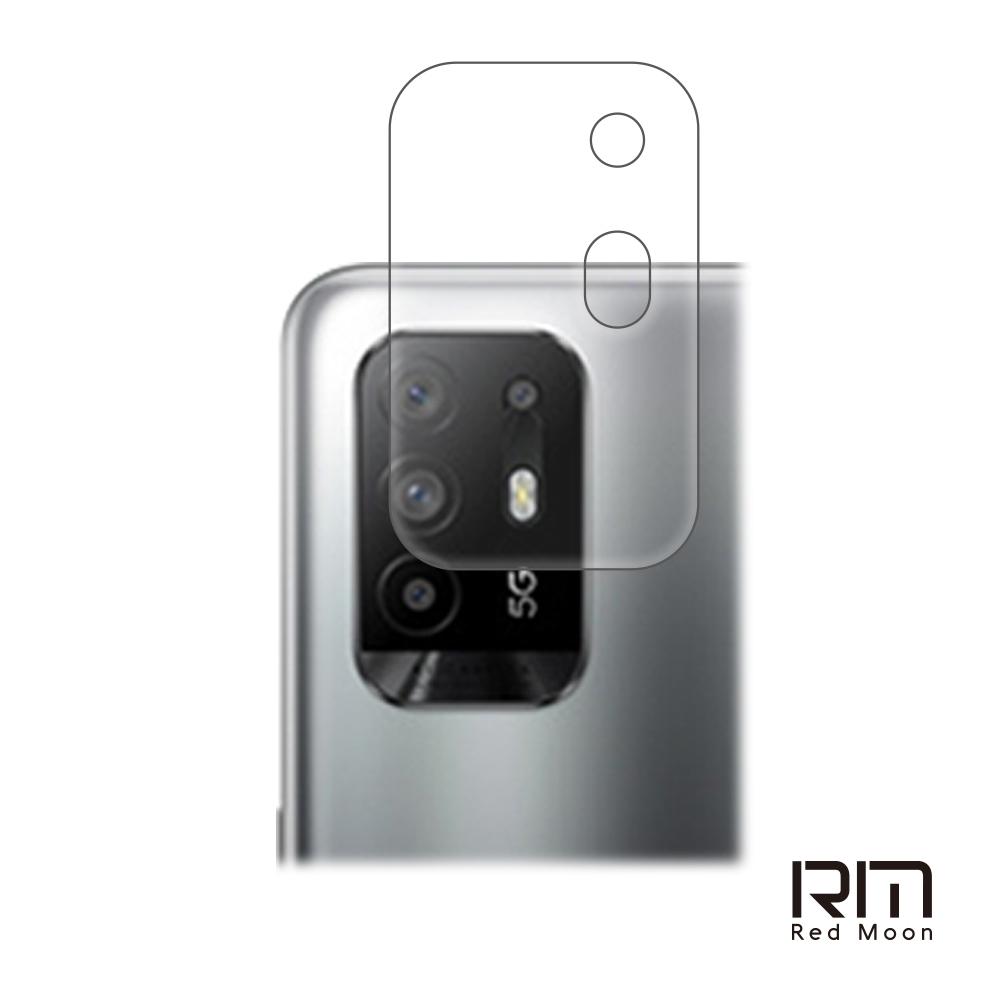 RedMoon OPPO Reno5 Z 5G 高鋁鏡頭保護貼 手機鏡頭貼 9H玻璃保貼