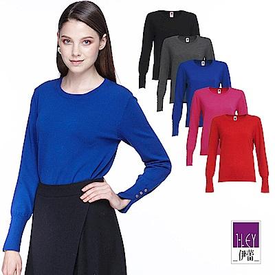 ILEY伊蕾 素面百搭款圓領羊毛衫(黑/灰/藍/紅/桃)