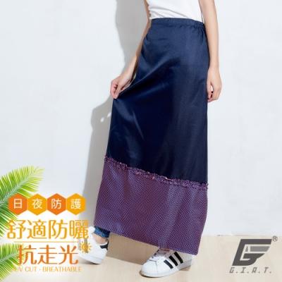 GIAT台灣製豔陽對策拼色抗陽防曬裙(A款-點點裙襬)-粉點