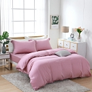 Cozy inn 撫子粉 雙人四件組 100%萊賽爾天絲兩用被套床包組