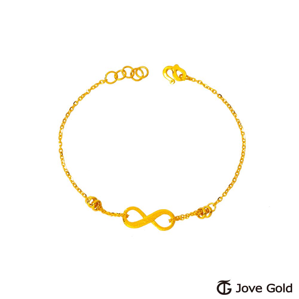 JoveGold漾金飾 相伴到永久黃金手鍊