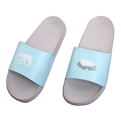 333家居鞋館 森活系列室外拖鞋-北極水藍