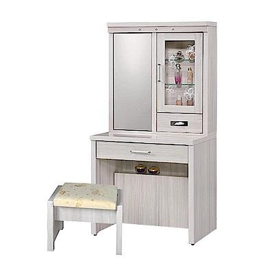 Boden-卡瓦亞2.5尺化妝桌/旋轉鏡台(贈化妝椅)-76x51x165cm