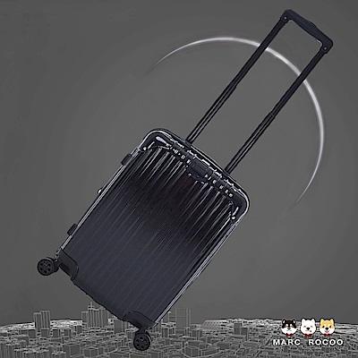 MARC ROCOO-20吋-旅人美學大容量輕量行李箱-2190-星夜黑