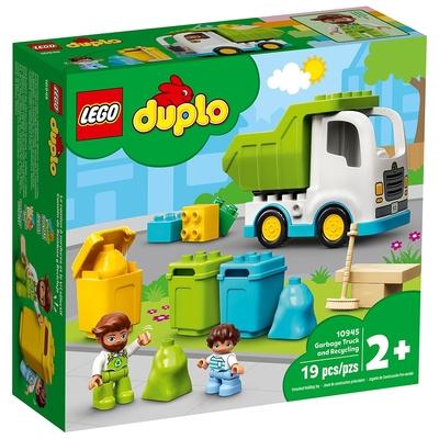 樂高LEGO Duplo幼兒系列 - LT10945 資源回收垃圾車