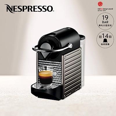 Nespresso  Pixie Nespresso 膠囊咖啡機 Pixie 鈦金屬