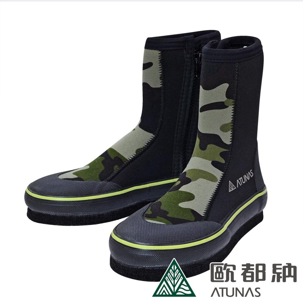 【ATUNAS 歐都納】長筒毛氈鞋/溯溪鞋/釣魚鞋/菜瓜布鞋/潛水鞋S-8黑/迷彩