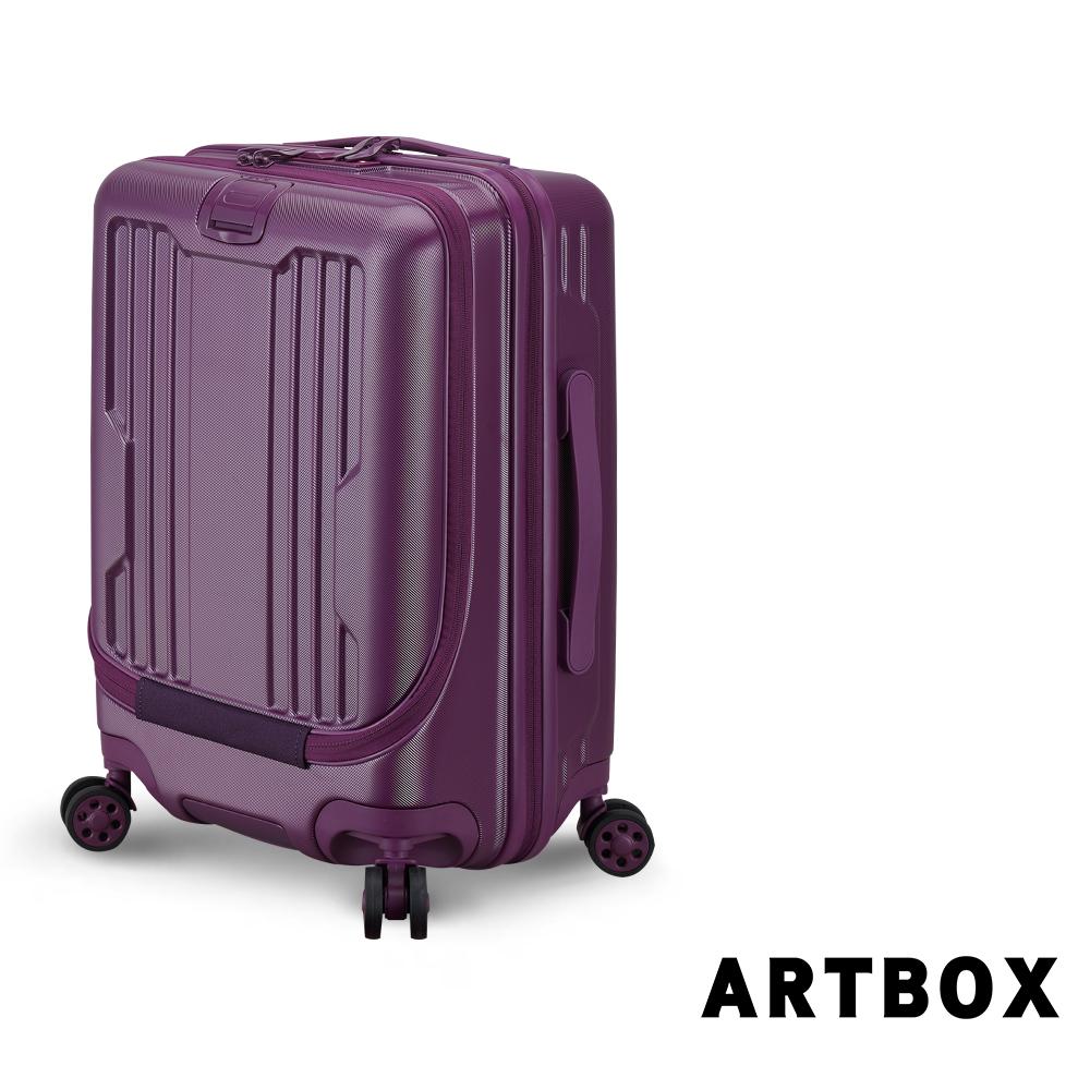 【ARTBOX】城市序曲 20吋斜紋海關鎖商務行李箱(魅惑紫)