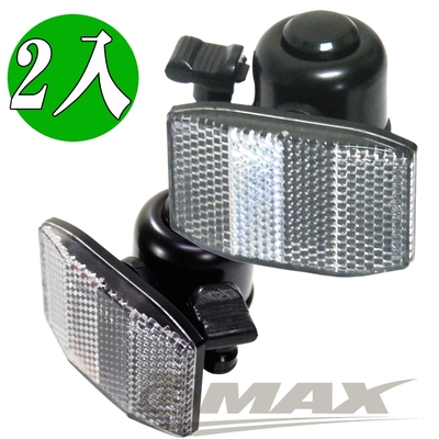 omax2合1車鈴-2入-快