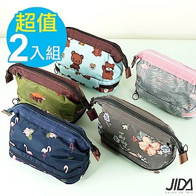 【暢貨出清】JIDA 第三代多功能防潑水大容量化妝包/收納包(2入)