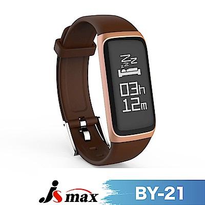 JSmax BY-21 智慧健康管理手環