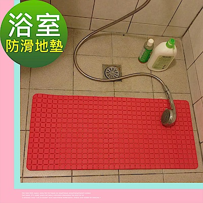 La Veda 方格浴室防滑墊-紅