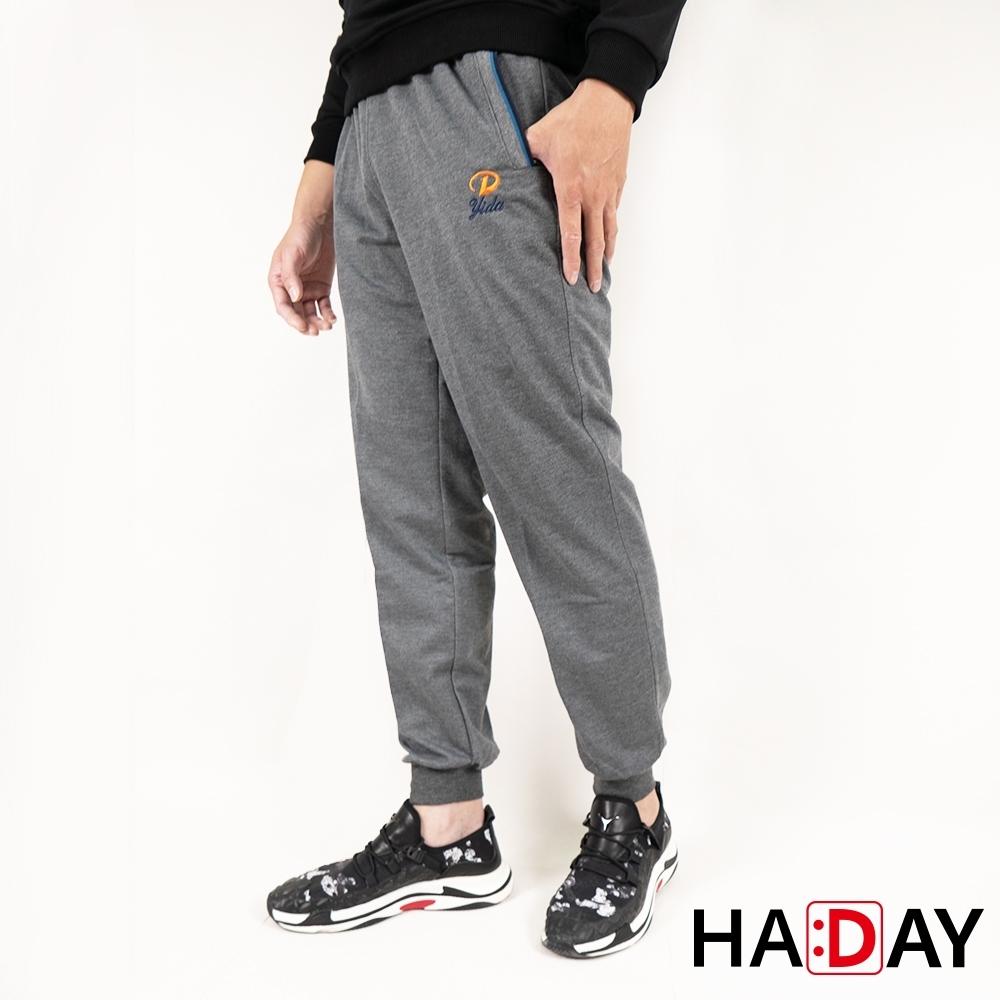 HADAY 男褲長褲 休閒運動棉褲 舒適好穿 簡約刺繡 特色褲頭 灰色