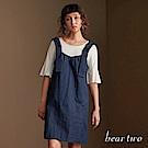beartwo 簡約典雅寬肩帶吊帶裙(深藍色)