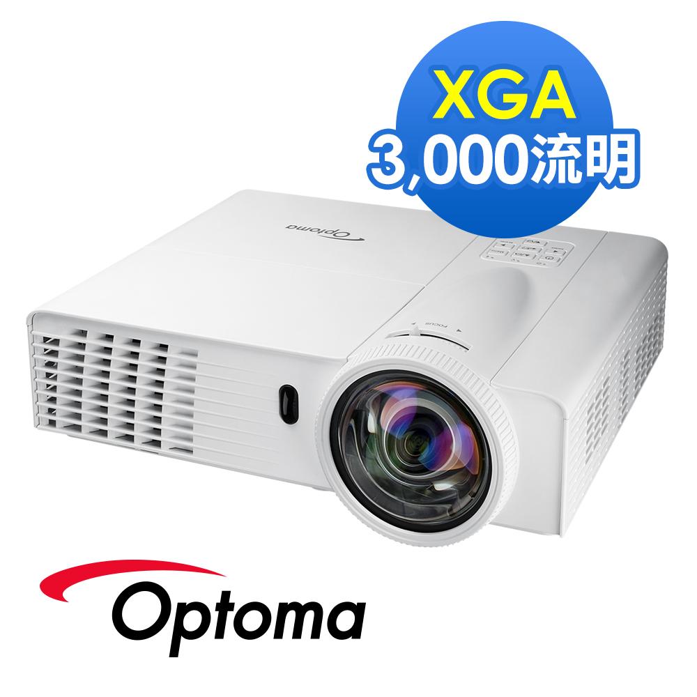 [快速到貨]Optoma K300ST 3000流明 XGA短焦商務投影機