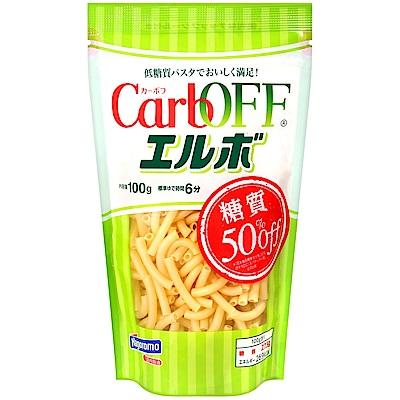 Hagoromo 優質通心麵-彎管狀(100g)