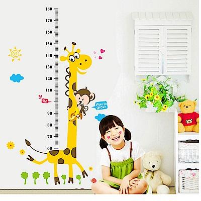 Pond's 無痕壁貼 香蕉猴與長頸鹿身高尺50x70