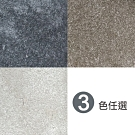 范登伯格 - 雅適 厚實素面地毯 (三色可選) (300x400cm)