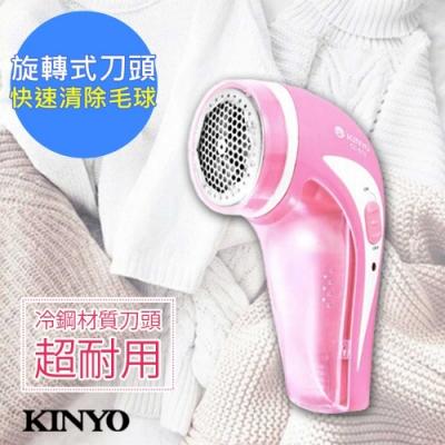 KINYO 冷鋼刀頭/插電式除毛球機(CL-513)不怕起毛球
