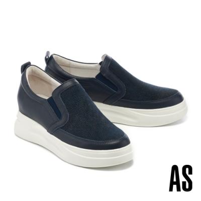 休閒鞋 AS 時尚個性異材質拼接牛皮厚底休閒鞋-藍