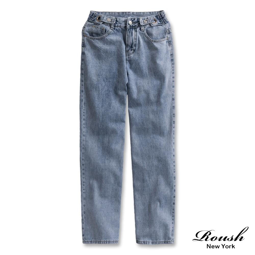 Roush 可愛甜美男友風寬版牛仔褲